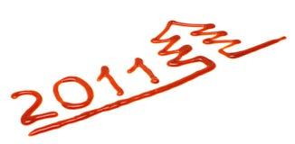 Árbol de navidad y 2011 Años Nuevos Fotografía de archivo libre de regalías