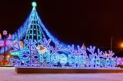 Árbol de navidad y decoraciones Tyumen Rusia Imagen de archivo libre de regalías