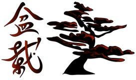 Árbol elegante y kanji de los bonsais Imagen de archivo libre de regalías