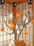 Árbol Víspera de Todos los Santos Fotografía de archivo libre de regalías