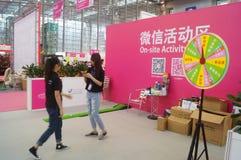 Área activa de WeChat, convenio de Shenzhen y centro de exposición Foto de archivo