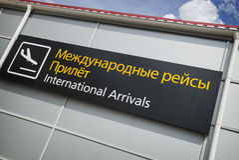 A área das chegadas assina dentro o aeroporto Imagem de Stock