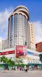 Área de compra de Nan Ping Jie no dia, Kunming, China Fotografia de Stock