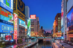 Área de Dotonbori, Osaka, Japão Fotografia de Stock
