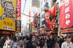 Área de Dotonbori, Osaka, Japão Foto de Stock Royalty Free