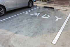 Área de estacionamento do espaço livre para a SENHORA Foto de Stock Royalty Free