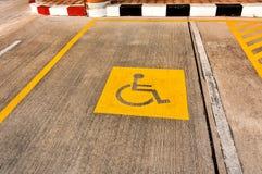 Área de estacionamento para povos deficientes Fotografia de Stock