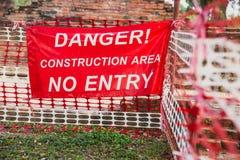 Área de la construcción del peligro ningún titular de advertencia de la entrada Imagen de archivo libre de regalías