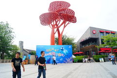 Área de Shenzhen Huan Le Hai An Tourism Scenic Fotografía de archivo