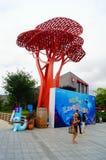 Área de Shenzhen Huan Le Hai An Tourism Scenic Imagen de archivo libre de regalías