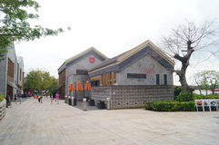 Área de Shenzhen Huan Le Hai An Tourism Scenic Foto de archivo