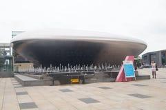 Área de Shenzhen Huan Le Hai An Tourism Scenic Imágenes de archivo libres de regalías