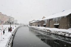 Área del canal de Otaru Foto de archivo libre de regalías