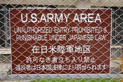 Área del Ejército del EE. UU. Imagen de archivo libre de regalías