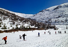 Área del esquí Imagen de archivo