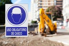 Área do capacete de segurança, com texto no espanhol imagem de stock royalty free