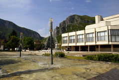 A área em Vratsa Imagem de Stock Royalty Free