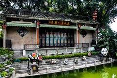 Área escénica de la bahía del lichi en Guangzhou, China imagen de archivo libre de regalías