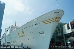 Área escénica del turismo del mundo del mar de Shenzhen Shekou Imagenes de archivo