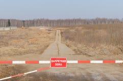 Área interditado do aeródromo Imagens de Stock Royalty Free