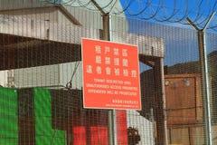 Área interditado do aeroporto em Hong Kong Foto de Stock