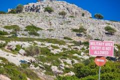 Área militar nenhum sinal da entrada Foto de Stock