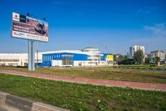 Área residencial en la ciudad de Belgorod foto de archivo libre de regalías