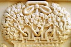 A árvore da sabedoria Imagem de Stock
