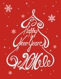 Árvore de Christmass com felicitações Imagens de Stock