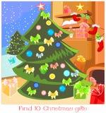 Árvore de Natal com presentes Imagem de Stock Royalty Free