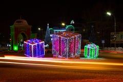 Árvore de Natal e cidade de Grozny na noite Foto de Stock