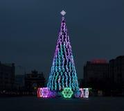 Árvore de Natal, Moscovo Fotos de Stock Royalty Free