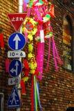 Árvore de sinais de rua Fotografia de Stock