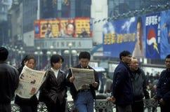 ÁSIA CHINA CHONGQING Fotografia de Stock