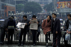 ÁSIA CHINA CHONGQING Imagem de Stock Royalty Free