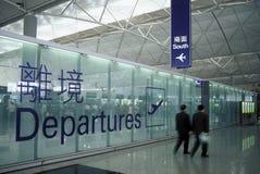 ÁSIA CHINA HONG KONG Fotos de Stock Royalty Free