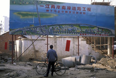 ÁSIA CHINA JIANGXI NANCHANG Imagem de Stock Royalty Free