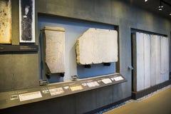 Ásia China, Pequim, museu de arte de cinzeladura de pedra, área interna Imagens de Stock