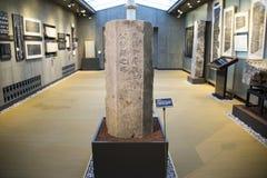 Ásia China, Pequim, museu de arte de cinzeladura de pedra, área interna Imagem de Stock Royalty Free