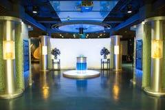 Ásia China, Pequim, museu geological, salão de exposição interno Imagens de Stock