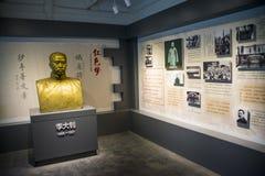 Ásia China, Pequim, parque de Taoranting, salão de exposição interno de ŒIndoor do ¼ do hallï da exposição, escultura de Œcelebri fotos de stock royalty free
