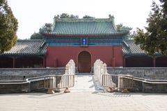 Ásia China, Pequim, parque de Tiantan, palácio histórico de ŒFasting do ¼ do buildingsï fotografia de stock