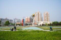 Ásia China, Pequim, parque do palácio de Sun, ¼ Œ do architectureï da paisagem Imagens de Stock