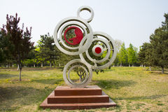 Ásia China, Pequim, parque do palácio de Sun, escultura da paisagem, inoculação Fotografia de Stock