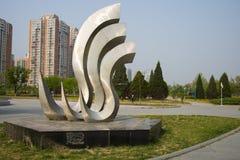 Ásia China, Pequim, parque do palácio de Sun, escultura de ŒLandscape do ¼ do architectureï da paisagem Foto de Stock Royalty Free
