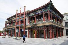 Ásia, China, Pequim, rua de Qianmen, rua comercial, rua da caminhada Fotos de Stock Royalty Free