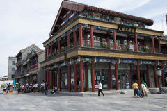 Ásia, China, Pequim, rua de Qianmen, rua comercial, rua da caminhada Fotografia de Stock Royalty Free