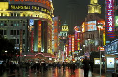 ÁSIA CHINA SHANGHAI Foto de Stock Royalty Free