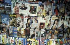 ÁSIA CHINA XIAN Foto de Stock