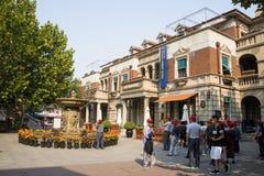 Ásia rua italiana do estilo de China, Tianjin Fotografia de Stock